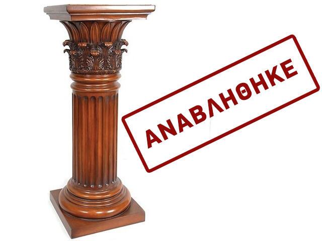 anavoli