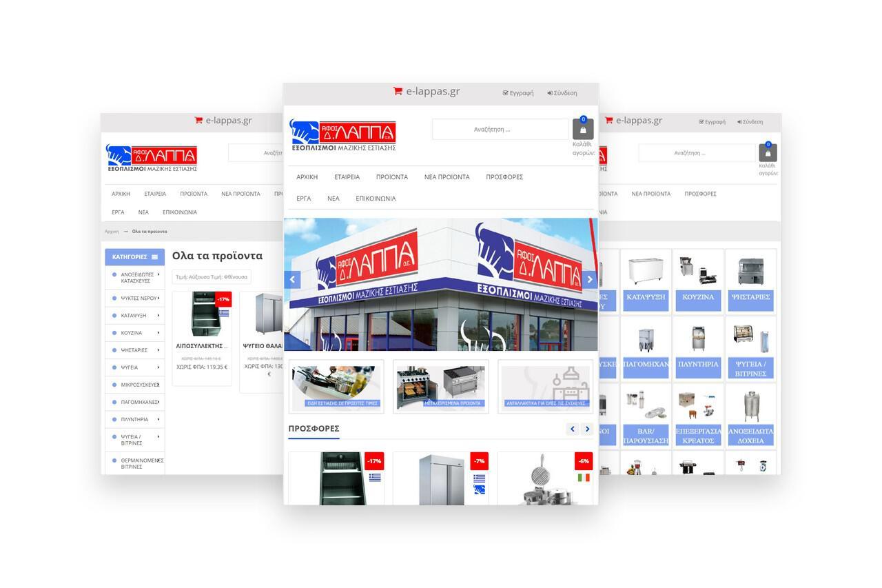 af7e1aecfa2 Πριν λίγες ημέρες η επιχείρηση Αφοί Δ. Λάππα Ο.Ε. έθεσε σε λειτουργία το  νέο υπερσύγχρονο ηλεκτρονικό της κατάστημα στην διεύθυνση e-lappas.gr